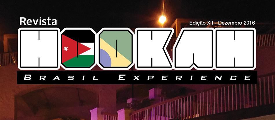 12ª Edição – Hookah Trip Mazaya